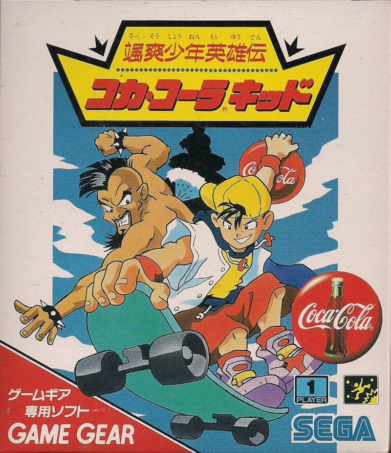 Coca Cola Kid Game Gear Front Cover