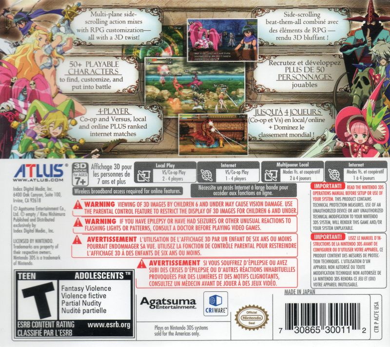 Code of Princess Nintendo 3DS Other Keep Case - Back