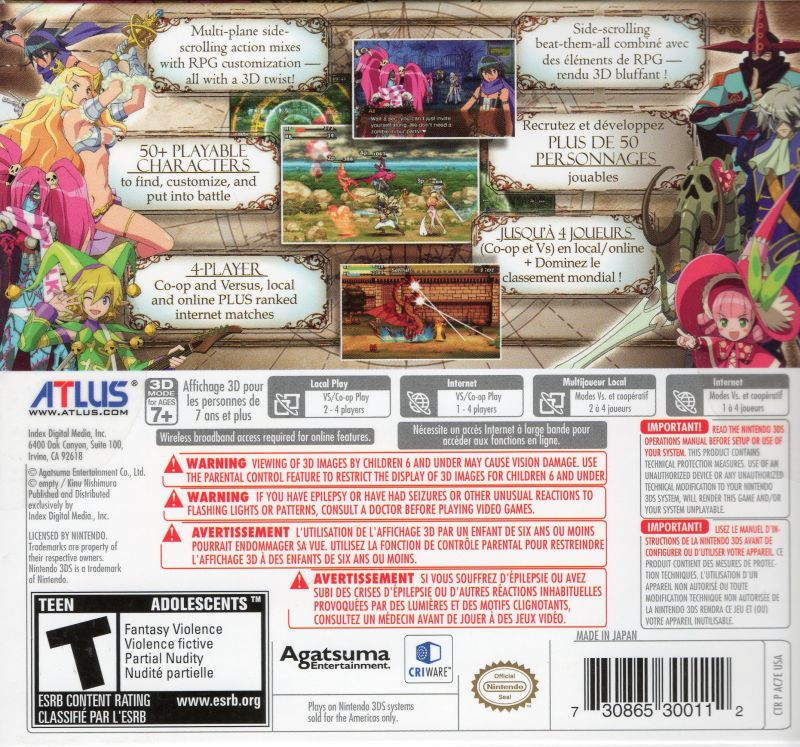 Code of Princess Nintendo 3DS Back Cover