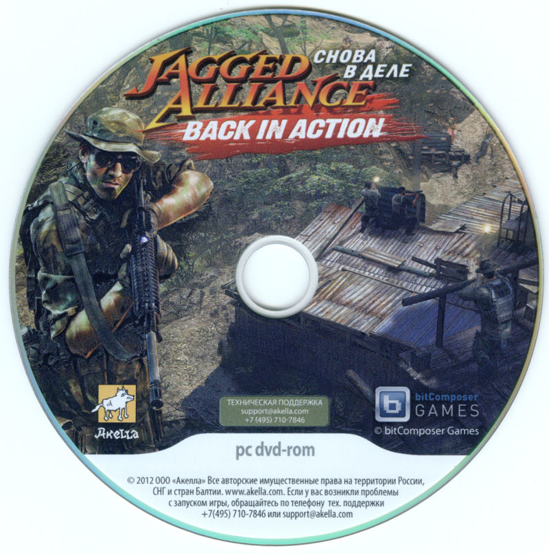 Jagged Alliance: Back in Action Windows Media Game Disc