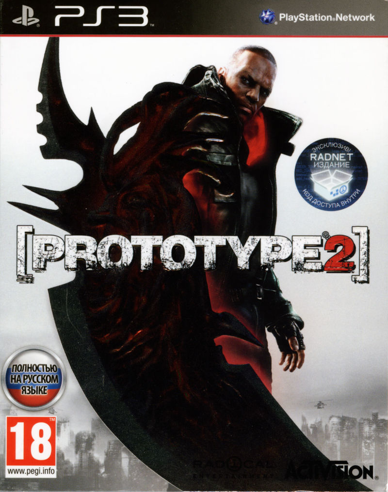 Prototype 2 (Radnet Edition) PlayStation 3 Front Cover