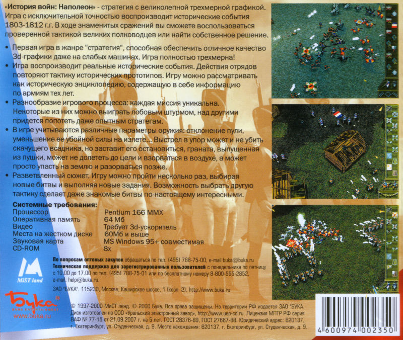 Napoleon's Battles Windows Back Cover