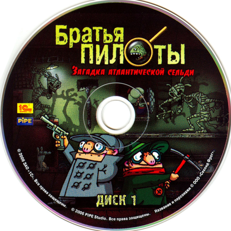 Brat'ja Piloty: Zagadka atlanticheskoj sel'di Windows Media Disc 1/2