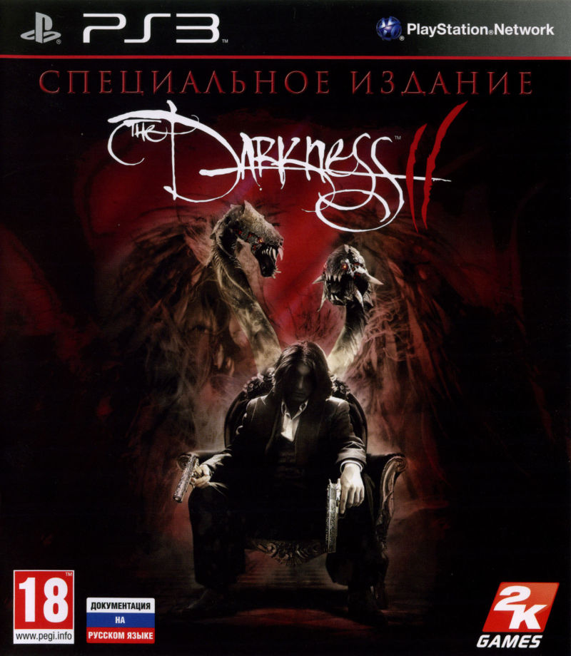The Darkness II (Limited Edition) PlayStation 3 Front Cover