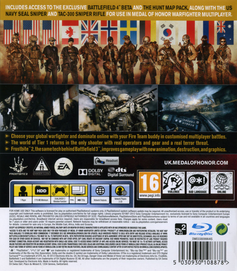 Medal of Honor: Warfighter (Limited Edition) PlayStation 3 Back Cover
