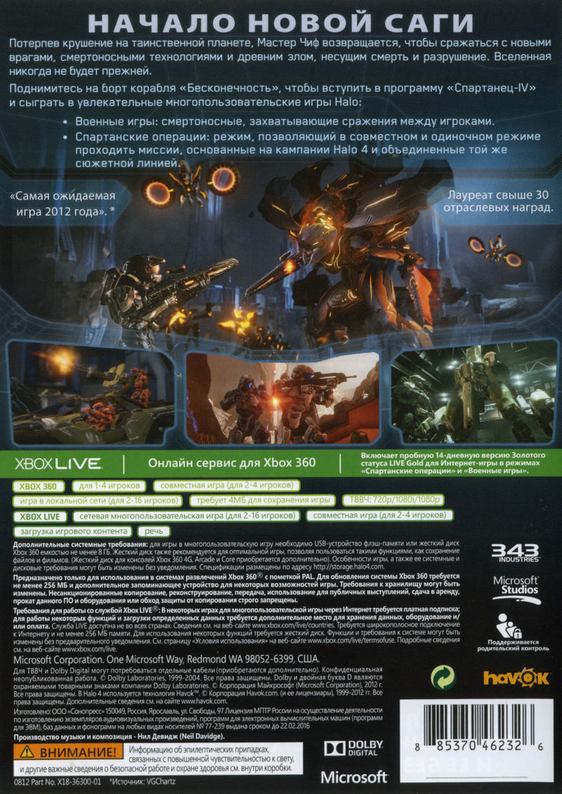 Xbox 360 Game Cover Back Halo 4 (2012) Xbox 360...