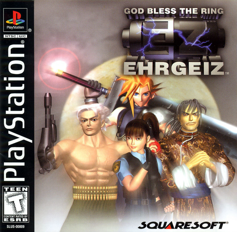 Ehrgeiz: God Bless the Ring PlayStation Front Cover