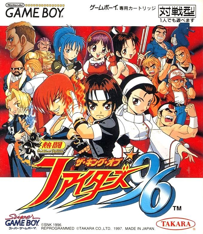 The King of Fighters '96 (1997) Game Boy box cover art