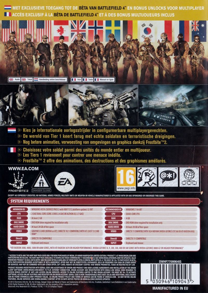 Medal of Honor: Warfighter (Limited Edition) Windows Back Cover