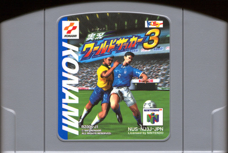 International Superstar Soccer 64 Nintendo 64 Media
