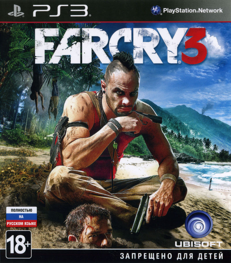 Far Cry 3 PlayStation 3 Front Cover