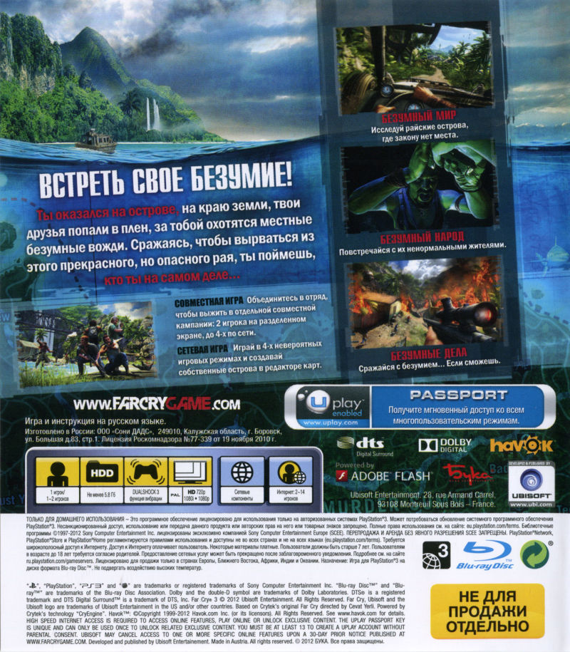 Far Cry 3 PlayStation 3 Other Keep Case - Back