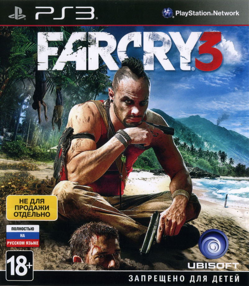 Far Cry 3 PlayStation 3 Other Keep Case - Front