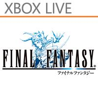 Final Fantasy Windows Phone Front Cover