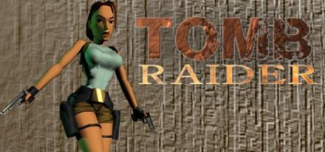 Tomb Raider Windows Front Cover