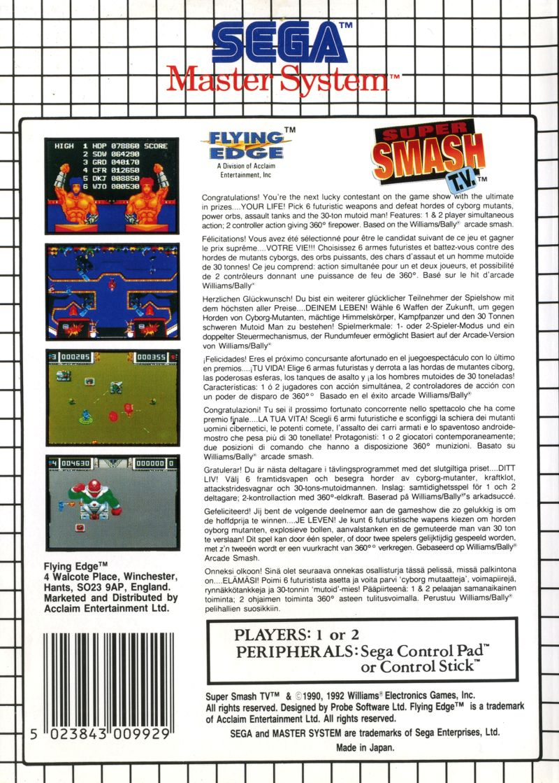 Smash T.V. SEGA Master System Back Cover