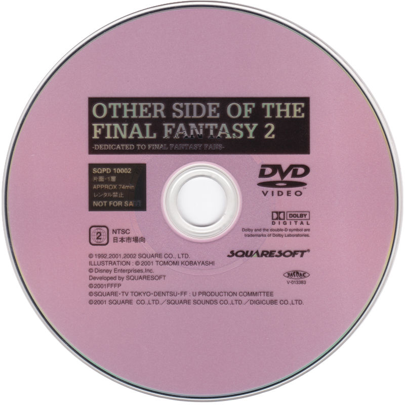 Final Fantasy X International PlayStation 2 Media Other Side of Final Fantasy 2 Disc