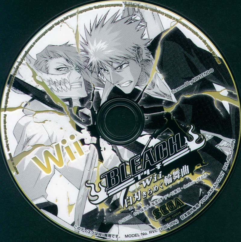 Bleach: Shattered Blade Wii Media