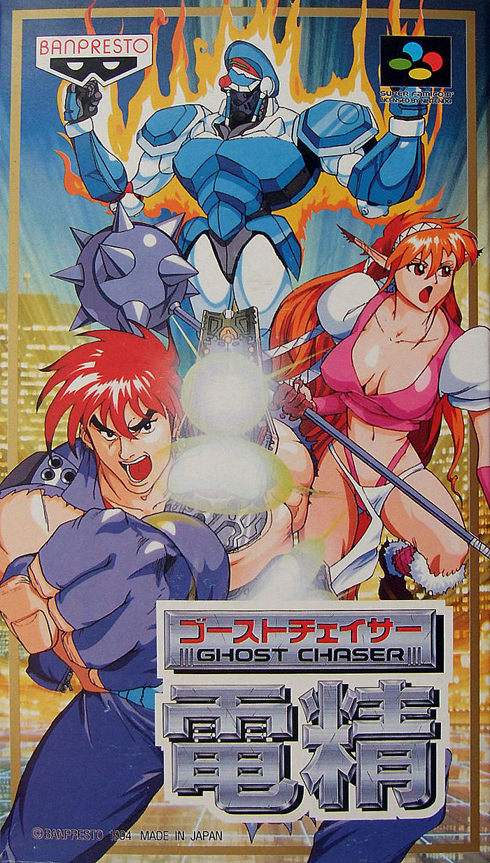 Ghost Chaser Densei SNES Front Cover