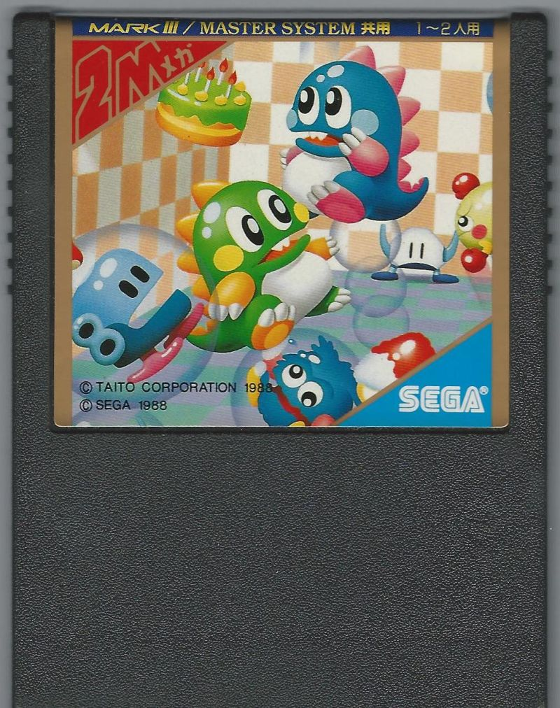 Bubble Bobble SEGA Master System Media