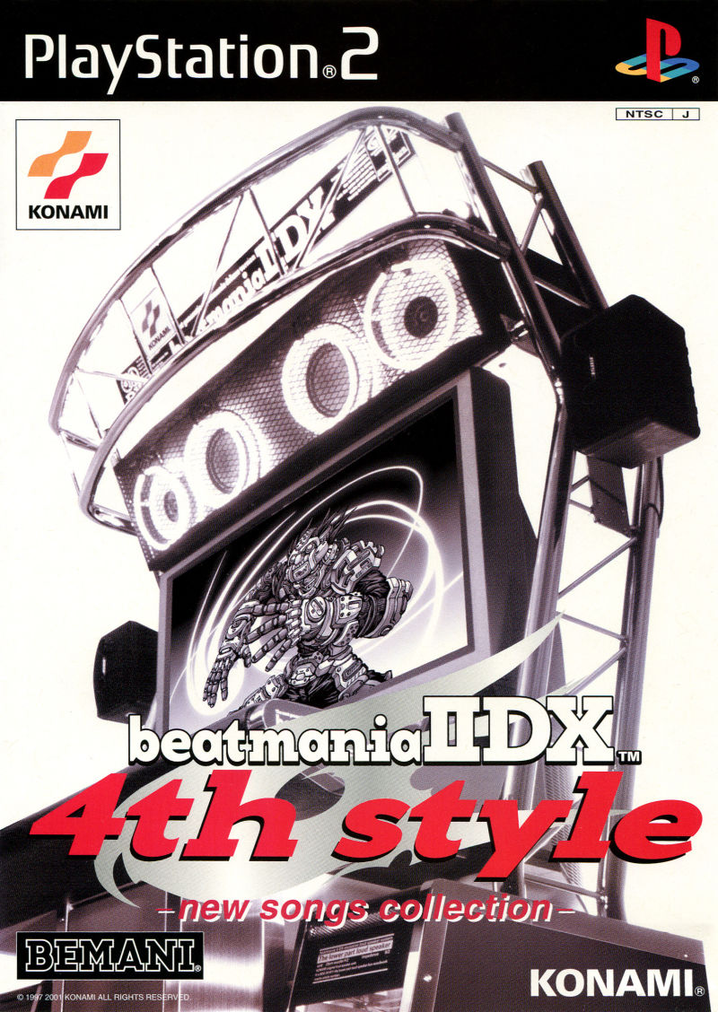Various - Beatmania IIDX 8th Style Original Soundtrack