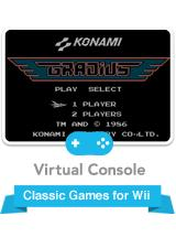 Gradius Wii Front Cover
