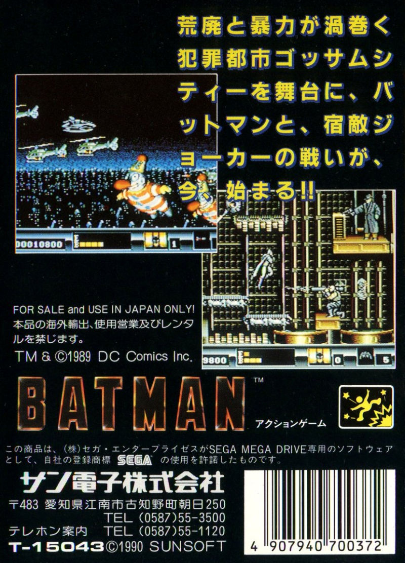 Batman: The Video Game Genesis Back Cover