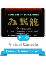 Double Dragon Wii Front Cover