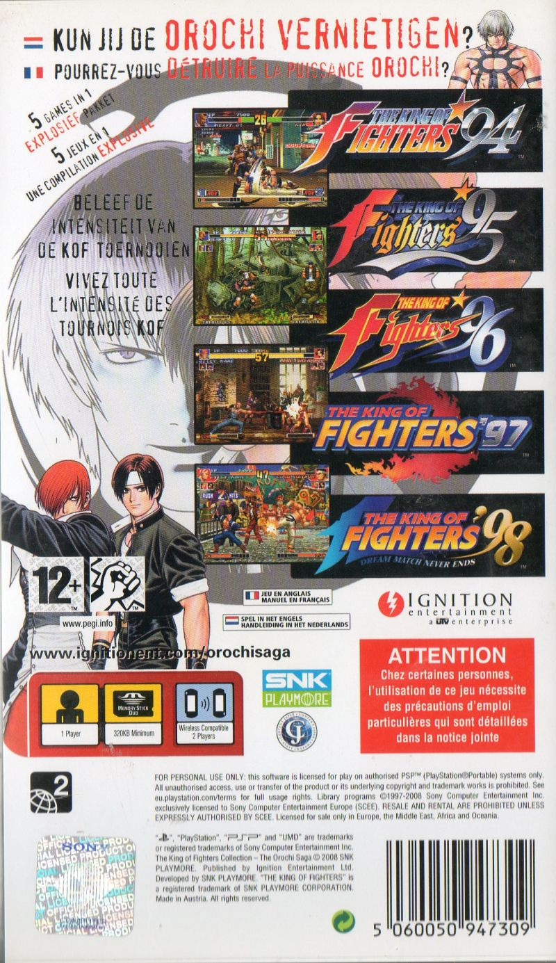 king of fighters collection the orochi saga psp
