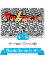 Pulseman Wii Front Cover
