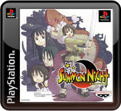 Summon Night PlayStation 3 Front Cover