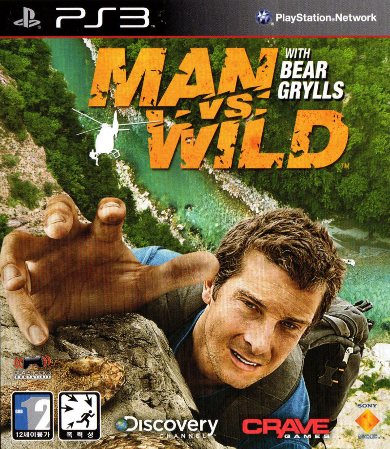 Man vs. Wild with Bear Grylls PlayStation 3 Front Cover
