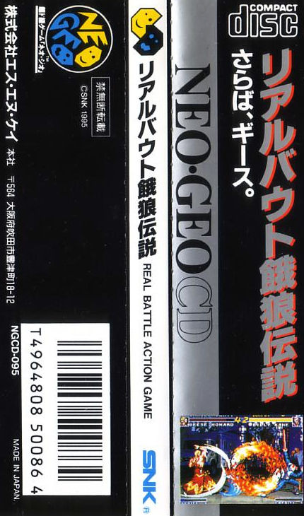 Real Bout Fatal Fury Neo Geo CD Other Spine Card
