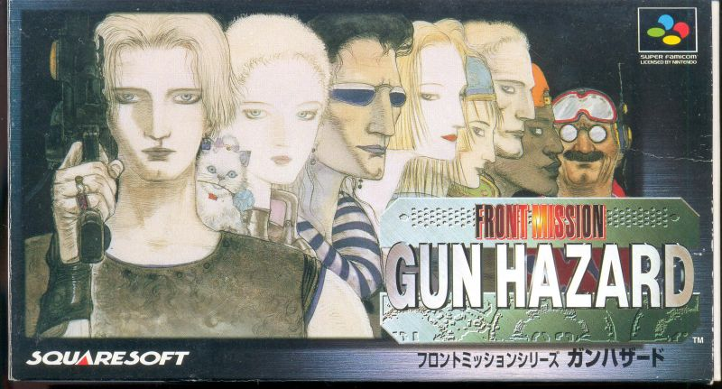 Front Mission: Gun Hazard SNES Front Cover