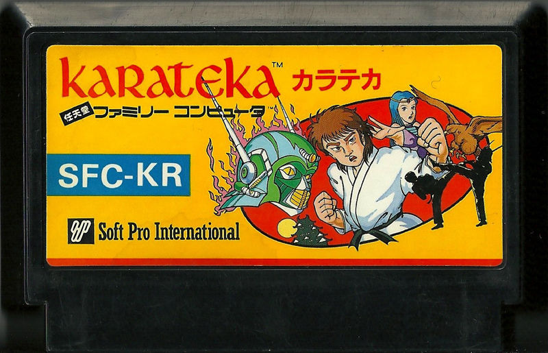 Karateka NES Media