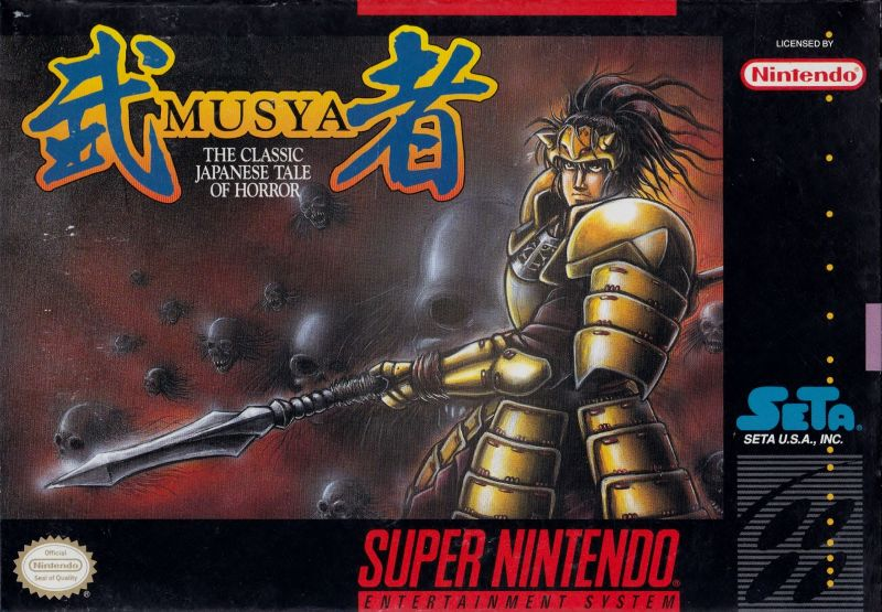 постер игры Musya: The Classic Japanese Tale of Horror