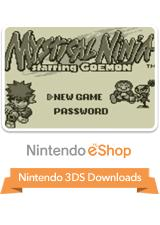 Mystical Ninja Starring Goemon Nintendo 3DS Front Cover