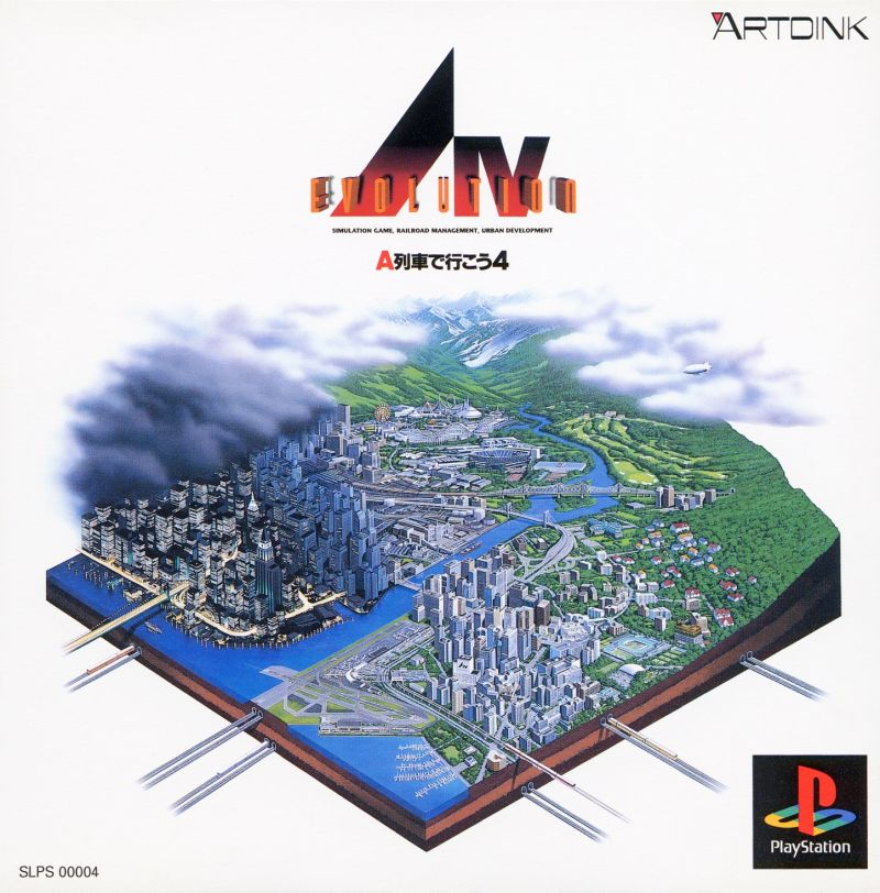 A.IV Evolution PS1-cover game
