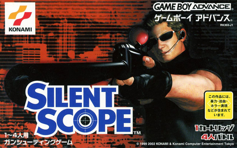 Silent Scope Game Boy Advance Front Cover