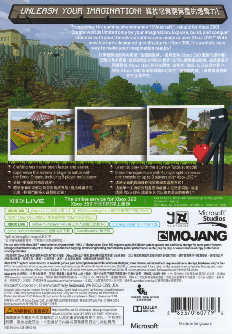 Xbox 360 Game Cover Back Minecraft: Xbox 360 Ed...