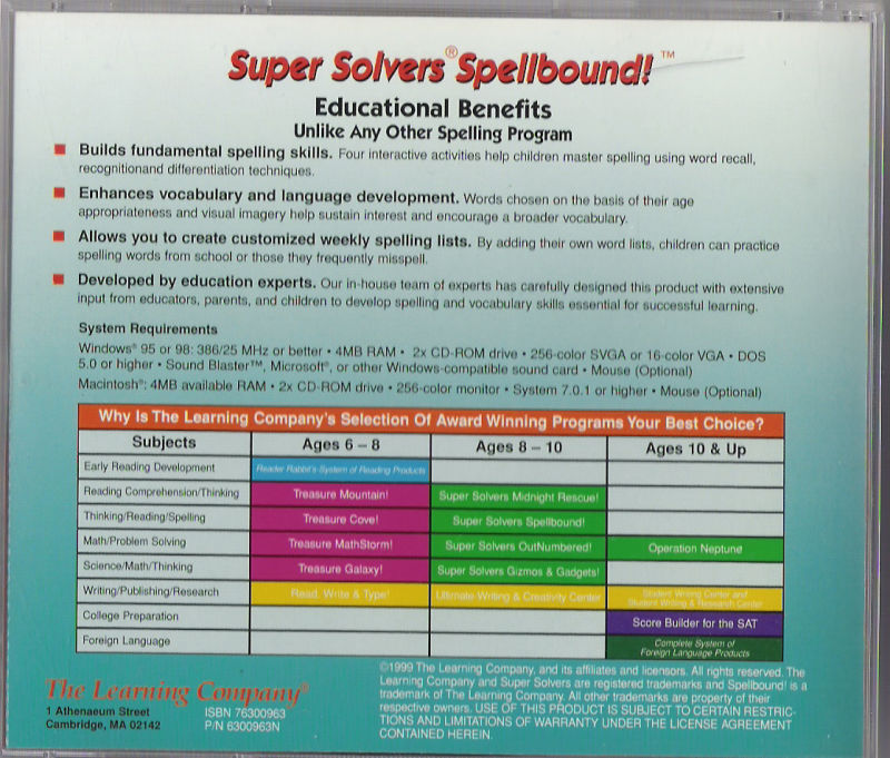 Super Solvers: Spellbound! Macintosh Back Cover