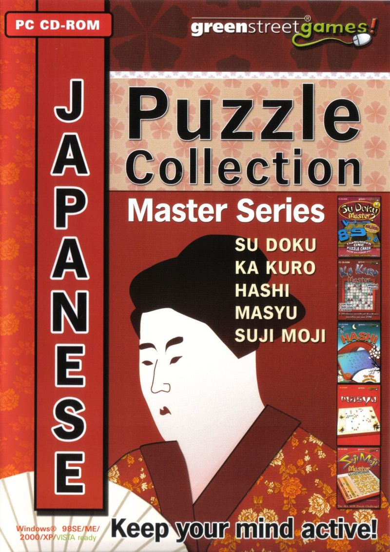 Japanese Puzzle Collection: Master Series