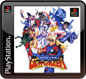 Voltage Fighter Gowcaizer 1995 Mobygames