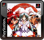 Langrisser IV & V: Final Edition PlayStation 3 Front Cover
