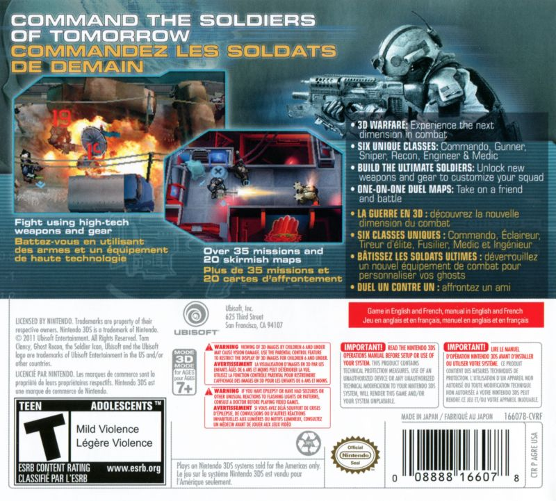 Tom Clancy's Ghost Recon: Shadow Wars Nintendo 3DS Back Cover