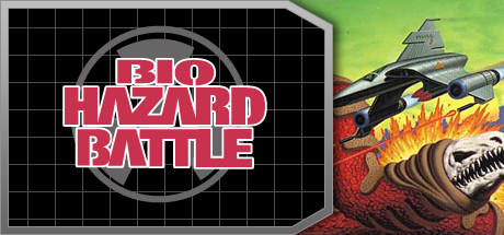 Bio Hazard Battle