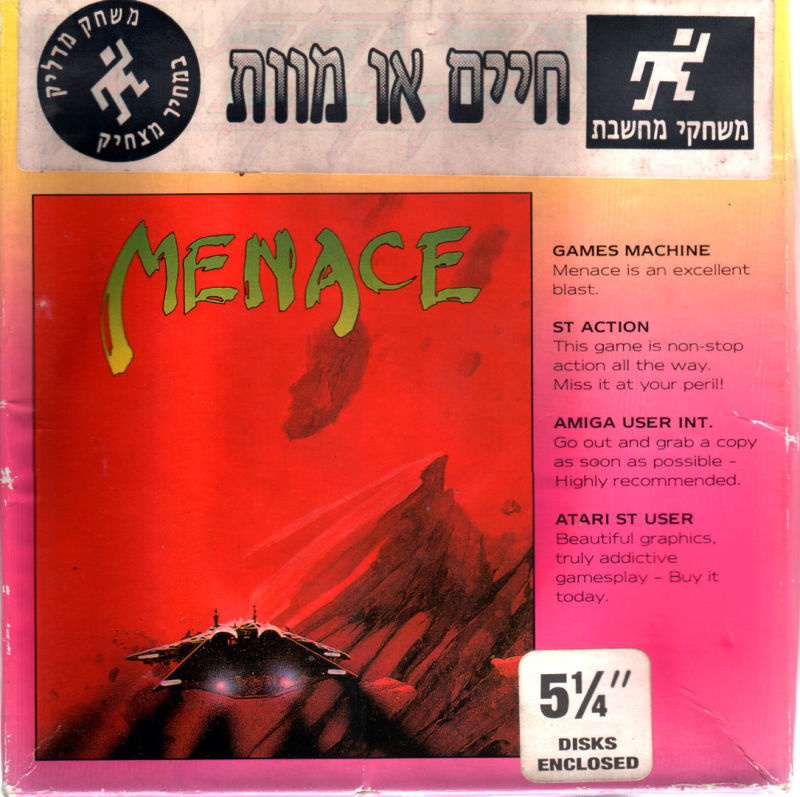 Menace DOS Front Cover