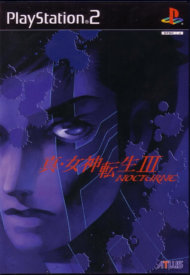 Shin Megami Tensei III: Nocturne PlayStation 2 Front Cover