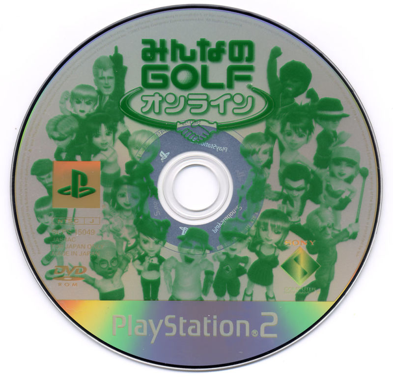 Minna no Golf Online PlayStation 2 Media