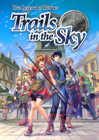 The Legend of Heroes: Trails in the Sky Windows Front Cover 1st version